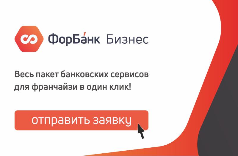услуги банка бизнес онлайн